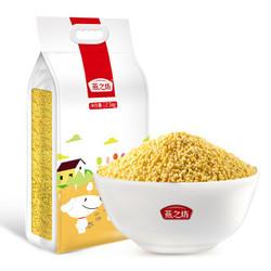 燕之坊 新米东北黄小米2500g(5斤)小黄米粥 五谷杂粮特产 *5件