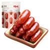 百草味 炭烤小香肠60g/袋 烟熏味肉枣 烤肠猪肉干肉脯休闲零食小吃 *16件 102.4元(合6.4元/件)