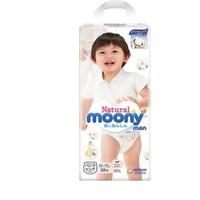 京东PLUS会员 : moony 尤妮佳 Natural 皇家系列 婴儿拉拉裤 XL 38片 *3件