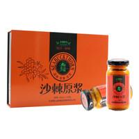 吕梁野山坡 沙棘 原浆果汁饮料 80ml*10瓶