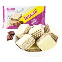 土斯(Totaste) 威沃雪酥巧克力味威化饼干 休闲零食蛋糕甜点心小吃 酥脆可口 独立小包装 256g *13件