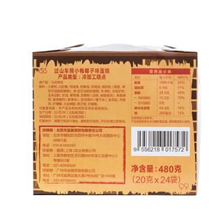 GOTOGO 过山车 熊小梅椰子味蛋糕 (箱装、椰子味、480g)