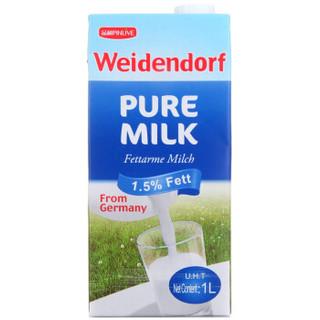 Weidendorf 德亚 低脂牛奶 1L
