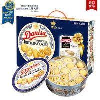 Danisa 丹麦皇冠 曲奇饼干 681g