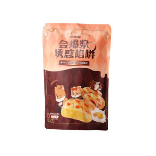 Three Squirrels 三只松鼠 爆浆软心曲奇饼 (袋装、牛奶鸡蛋羹味、160g)