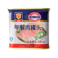 MALING 梅林 蒜香午餐肉罐头 340g