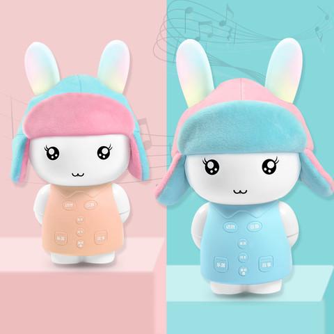特大号24cm小白兔子早教机讲故事机婴儿童宝宝带音乐玩具0-3-6岁 有帽款粉色
