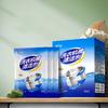 壹念 洗衣机槽清洁剂 125g*3袋 5.9元(需用券)