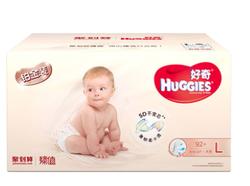 HUGGIES 好奇 铂金装 婴儿纸尿裤 L92片 *3件