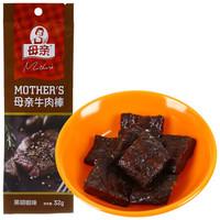 母亲 牛肉棒 黑胡椒味 32g
