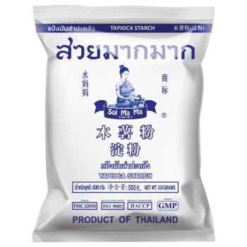 水妈妈 木薯粉 (淀粉) 500g