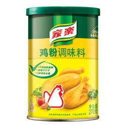 家乐 鸡粉调味料 270g 罐装 *9件