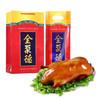 quanjud 全聚德 原味北京烤鸭 (500g、原味、袋装)