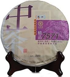 中茶 精品7571 普洱茶 熟茶 2016年 357g