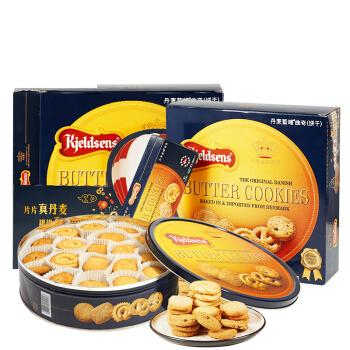Kjeldsens 丹麦蓝罐 曲奇饼干 礼盒装 (盒装、998g)