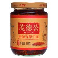 玛喜达(美味)大战——13款京东头牌拌饭选手对决