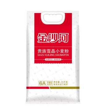 金沙河 贵族雪晶小麦粉