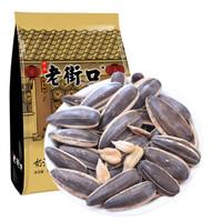 LAO JIE KOU 老街口 瓜子 (袋装、五香味、500g)
