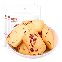 Be&Cheery 百草味 蔓越莓曲奇 (袋装、100g*3 )