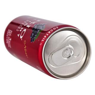 锐澳(RIO)洋酒 预调鸡尾酒 3度微醺 葡萄口味 330ml*8罐