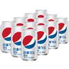 百事可乐 Pepsi 轻怡 零卡路里 汽水碳酸饮料 330ml*12罐 新老包装随机发货 *2件 38.85元(合19.43元/件)