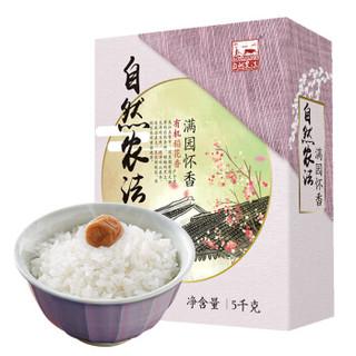 自然农法 满园怀香 有机稻花米