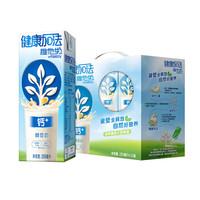 维他奶 健康加法钙+醇豆奶饮料250ml*12盒 早餐奶 低糖健康营养早餐豆奶 饮料礼盒装 *2件