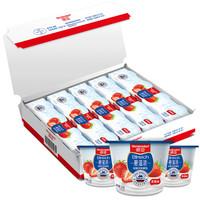 Weidendorf 德亚 碧滋浓 草莓低脂风味酸牛奶 125g*20杯