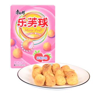 康师傅 乐芙球牛奶注心早餐办公室 草莓味50g