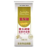 金龙鱼 澳大利亚麦芯小麦粉