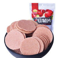 加州原野 休闲零食 蜜饯 山楂片 200g/袋 *10件
