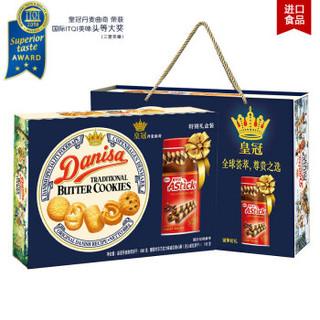 Danisa 丹麦皇冠 曲奇饼干礼盒装 (盒装、888g)