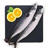 禧美 冰岛青花鱼 1kg/袋 2-3条装