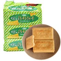 青食儿童铁锌钙奶饼干大礼包1350g *6件