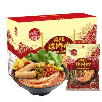 螺霸王麻辣螺蛳粉315G*5袋礼盒装广西柳州特产水煮螺狮粉整箱