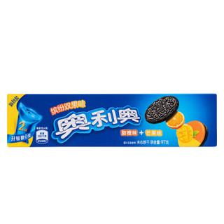 OREO 奥利奥 缤纷双果味夹心饼干 甜橙味+芒果味 97g