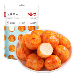 百草味  即食海鲜特产休闲零食小吃 Q弹鱼丸 108g(香辣味) *10件