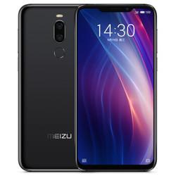 MEIZU 魅族 X8 智能手机 亮黑 6GB 128GB