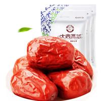 大唐西域 红枣