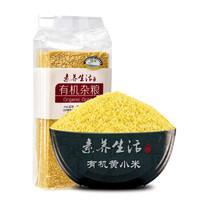 素养生活 有机黄小米