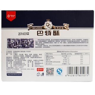 Danco 丹夫 巴特酥华夫饼