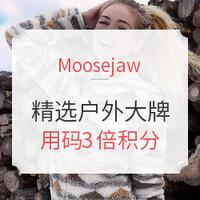 促销活动:Moosejaw 精选户外大牌运动户外产品