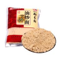 daoxiangcun 北京稻香村 油炒面 (袋装、400g)
