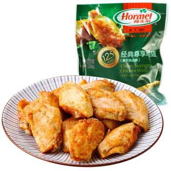 Hormel 荷美尔 奥尔良风味尊享鸡翅 (袋装、235g)