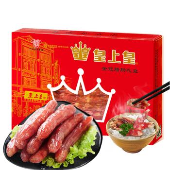 皇上皇 广式香肠 (盒装、原味、500g)