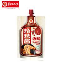 草原红太阳 BBQ烧烤酱 (香辣味、110g)