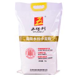 五得利 高级水饺小麦粉 5kg *2件