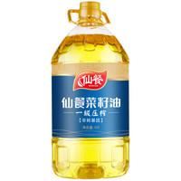 仙餐 非转基因 一级压榨菜籽油 5L