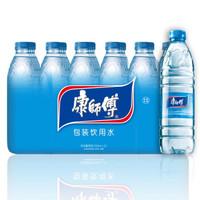 Tingyi 康师傅 饮用水 550ml*24瓶 *5件