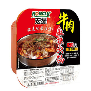 宏绿 牛肉麻辣火锅 自热火锅 630g